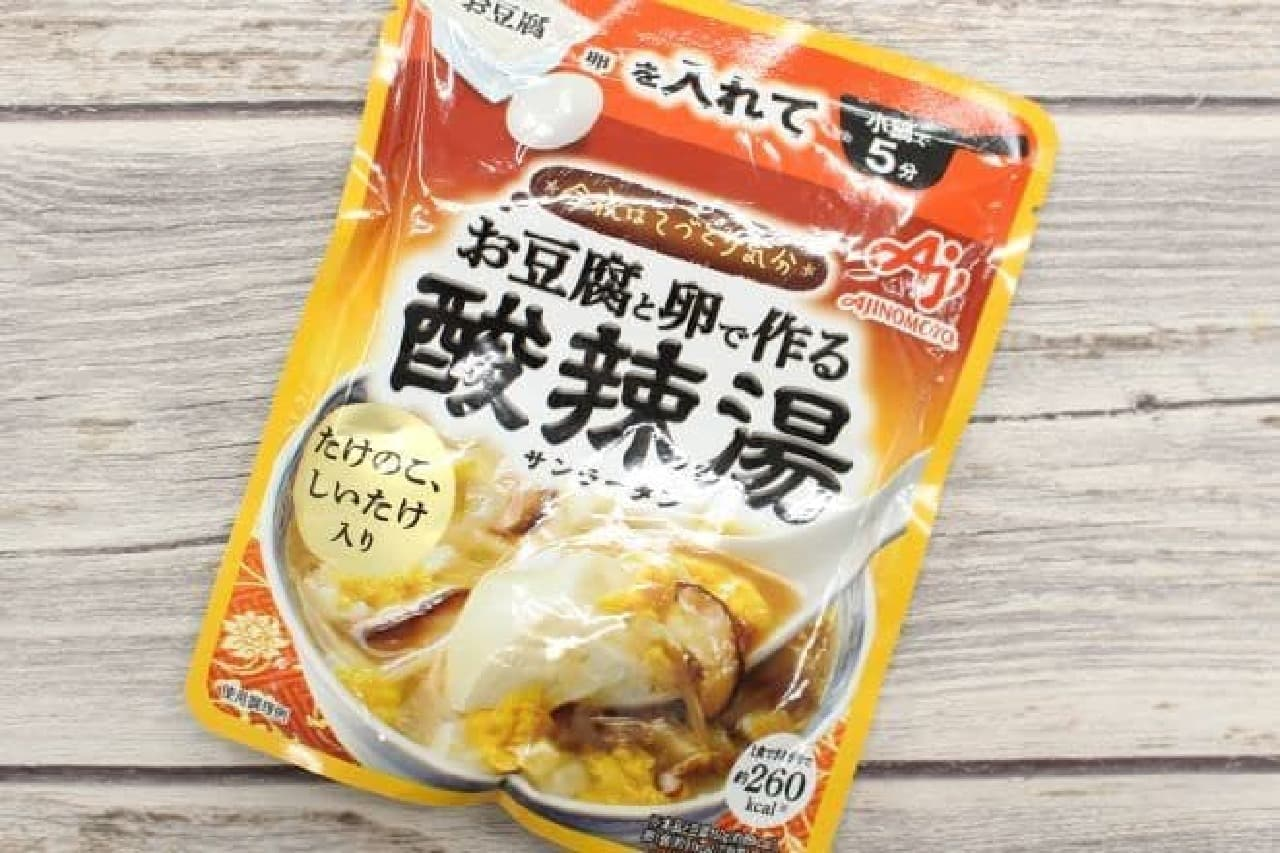豆腐と卵を加えて作る「お豆腐と卵で作る 酸辣湯」