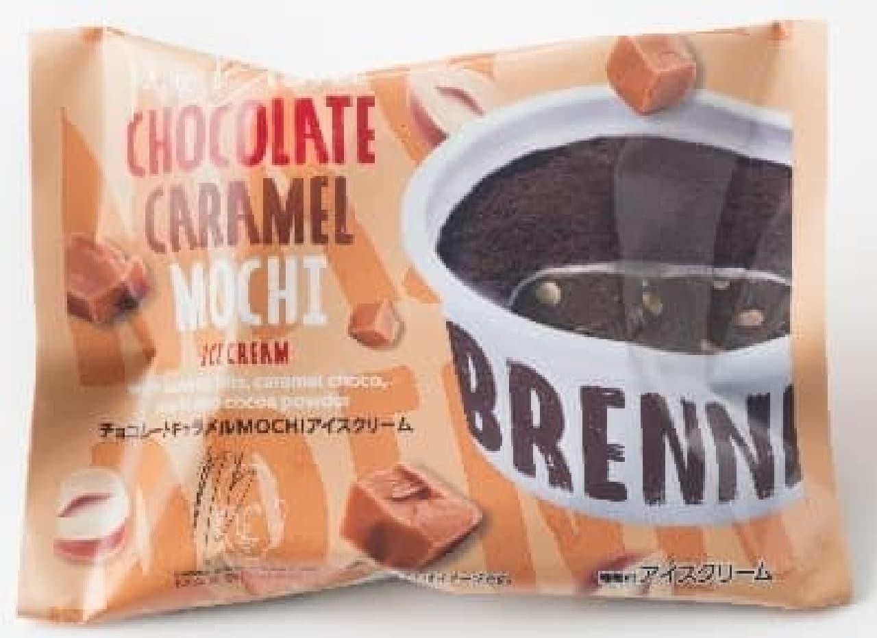限定エリアのセブン-イレブンに「マックス ブレナー チョコレートキャラメルMOCHIアイスクリーム」