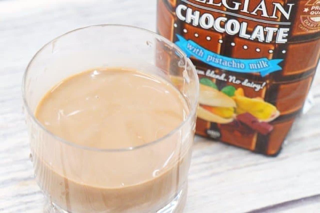 137ディグリーズのベルギーチョコピスタチオミルク