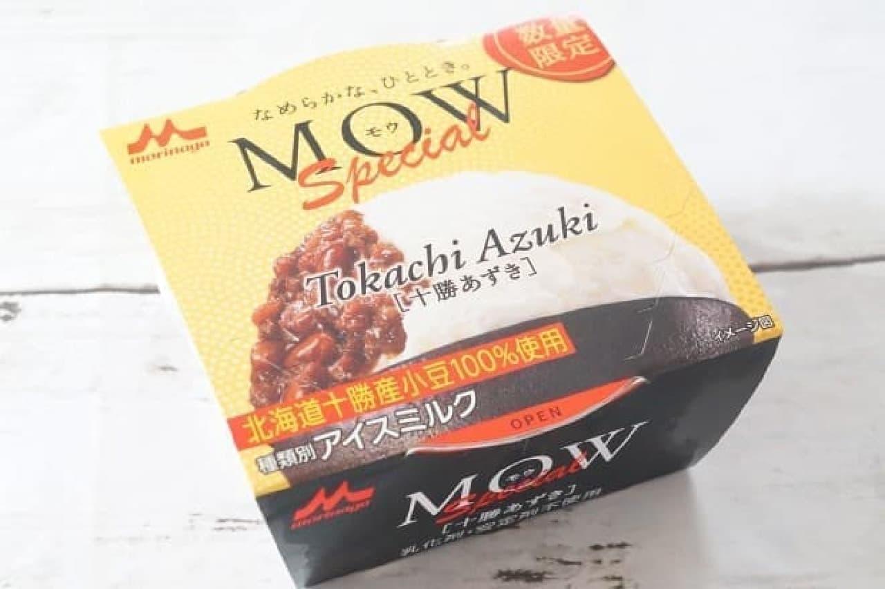 セブン-イレブン「モウ スペシャル十勝あずき」