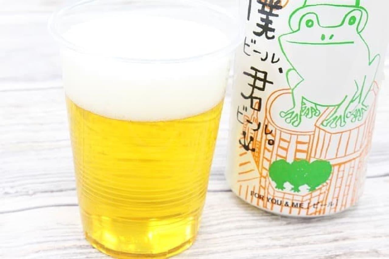 ヤッホーブルーイング「僕ビール、君ビール。」