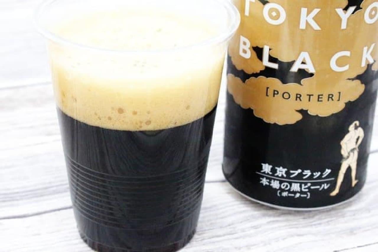 ヤッホーブルーイング「東京ブラック」