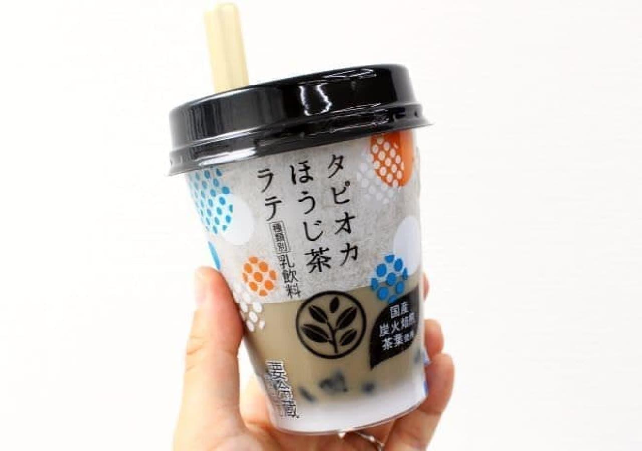セブン-イレブン「タピオカほうじ茶ラテ」
