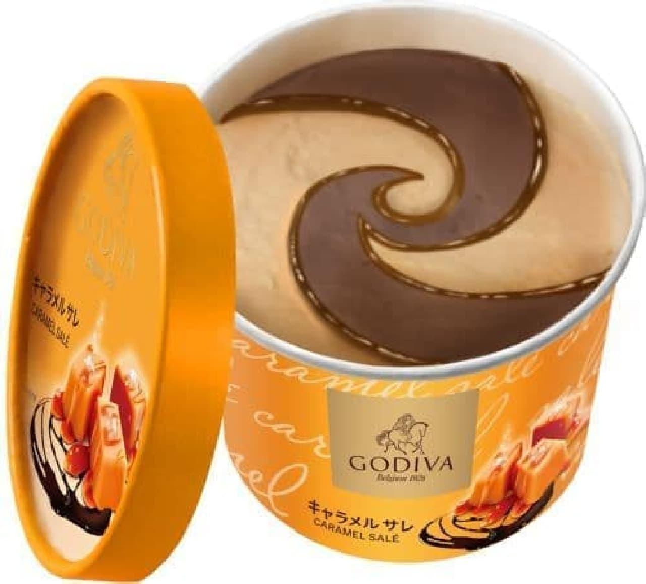 ゴディバのカップアイス キャラメルサレ
