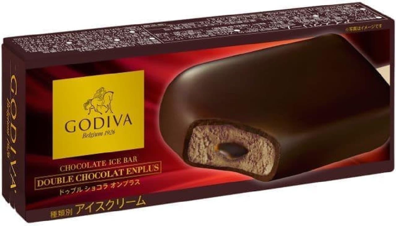 ゴディバ チョコレートアイスバー ドゥブルショコラオンプラス