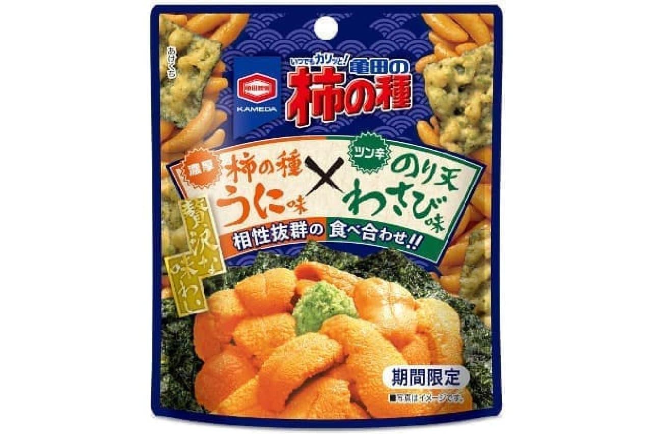 亀田製菓の「35g 亀田の柿の種 うに味×のり天わさび味」