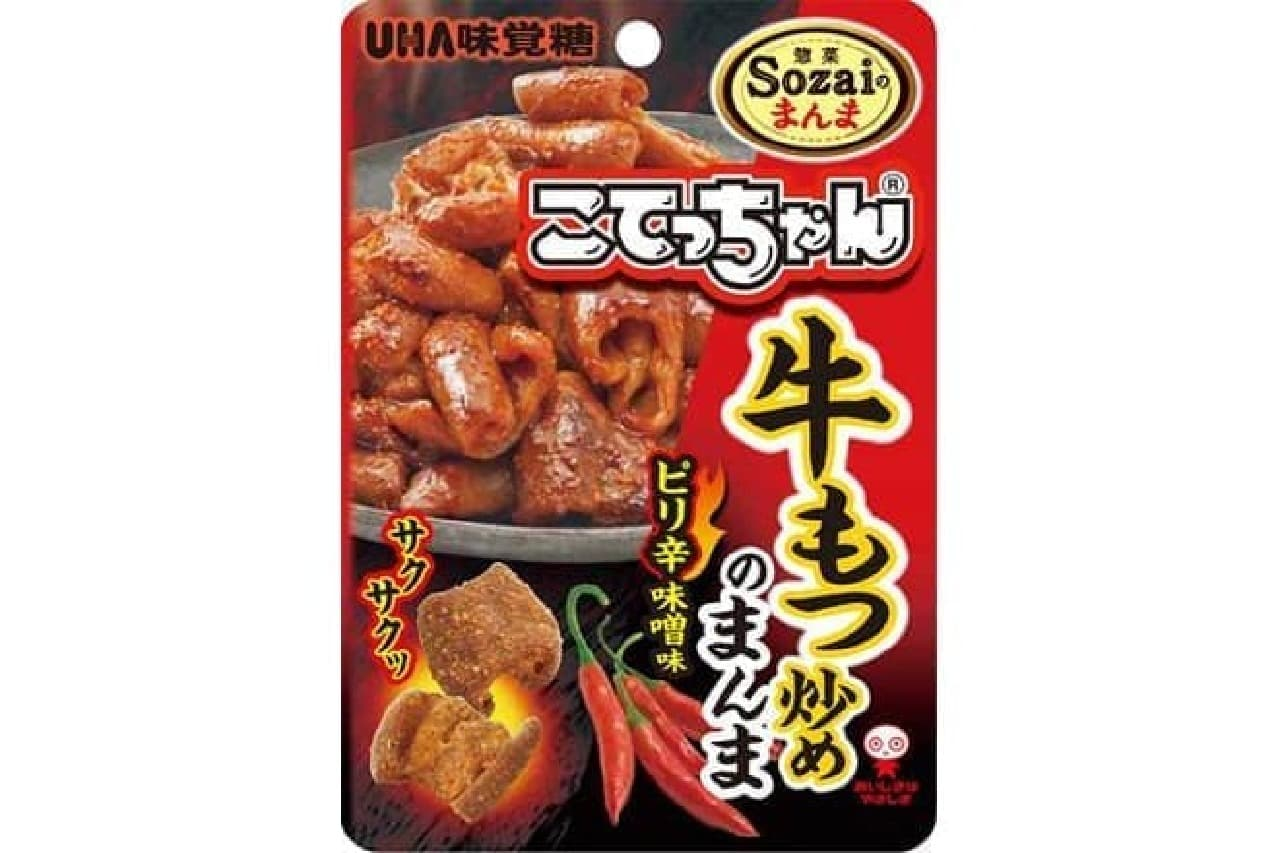 UHA味覚糖の「Sozaiのまんま こてっちゃん牛もつ炒めのまんま ピリ辛味噌味」