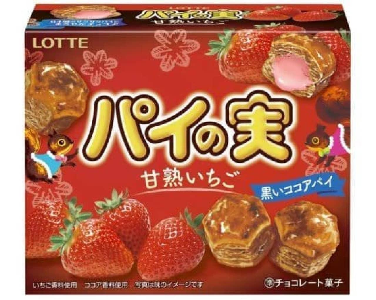 ロッテ「パイの実<甘熟いちご>」