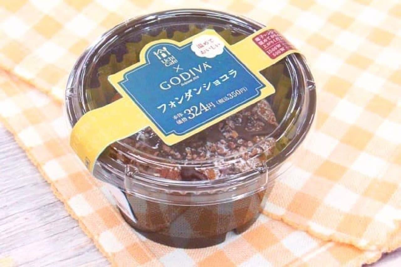 ローソン「Uchi Cafe × GODIVA フォンダンショコラ」