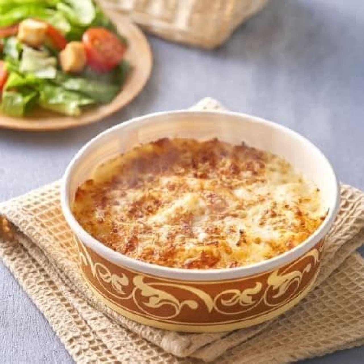 セブン-イレブン「セブンプレミアム 5種のチーズグラタン」