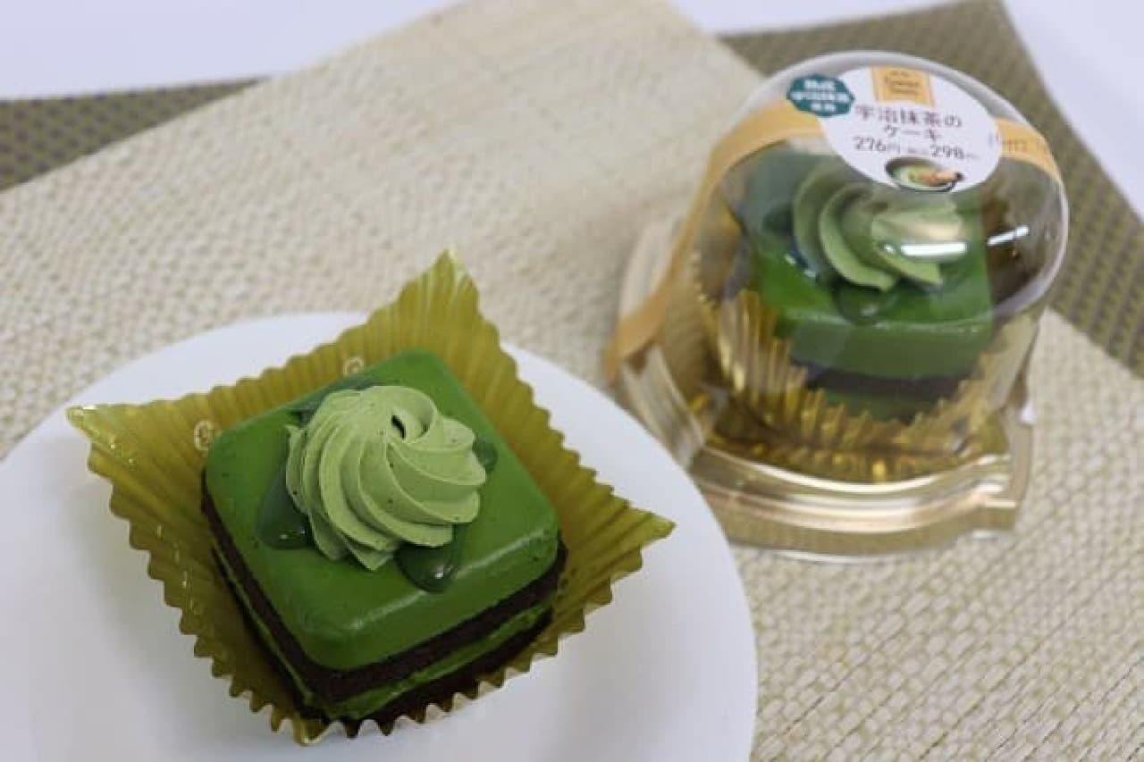 ファミリーマート「宇治抹茶のケーキ」