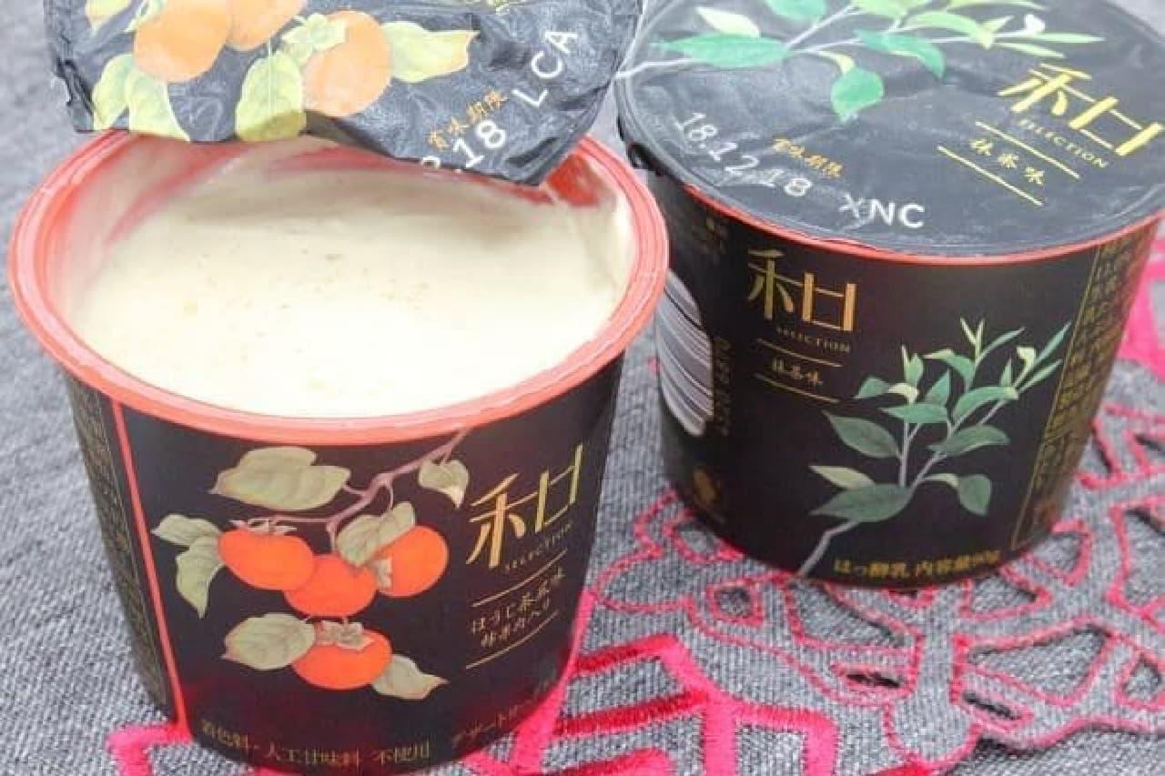 ダノン 和Selection「ほうじ茶風味 柿果肉入り」と「抹茶味」