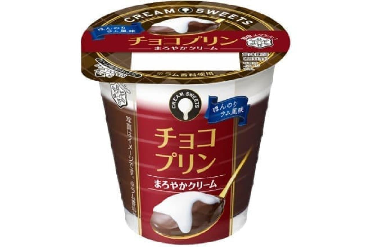 雪印メグミルク「CREAM SWEETS チョコプリン ほんのりラム風味」