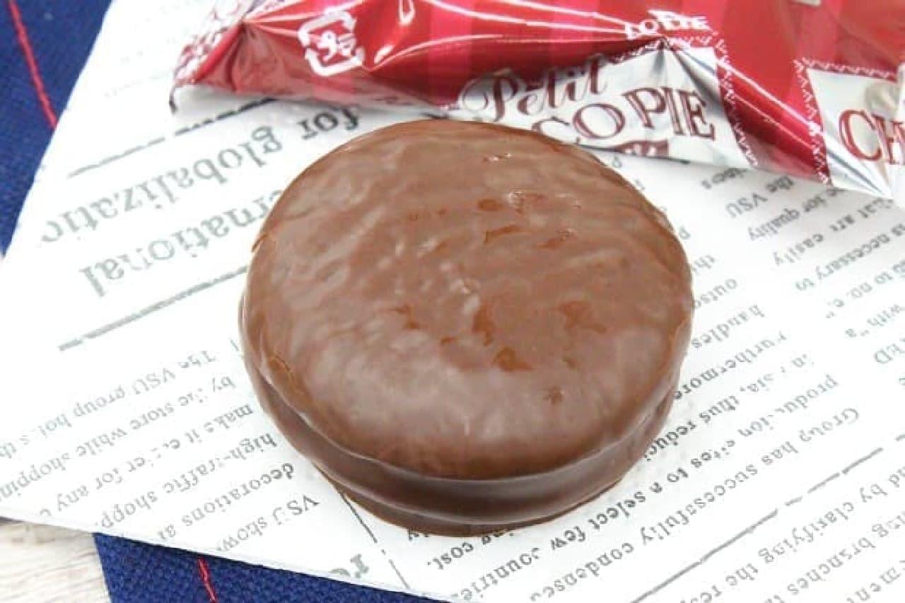 ロッテの「くちどけにこだわったプチチョコパイ ピスタチオ」