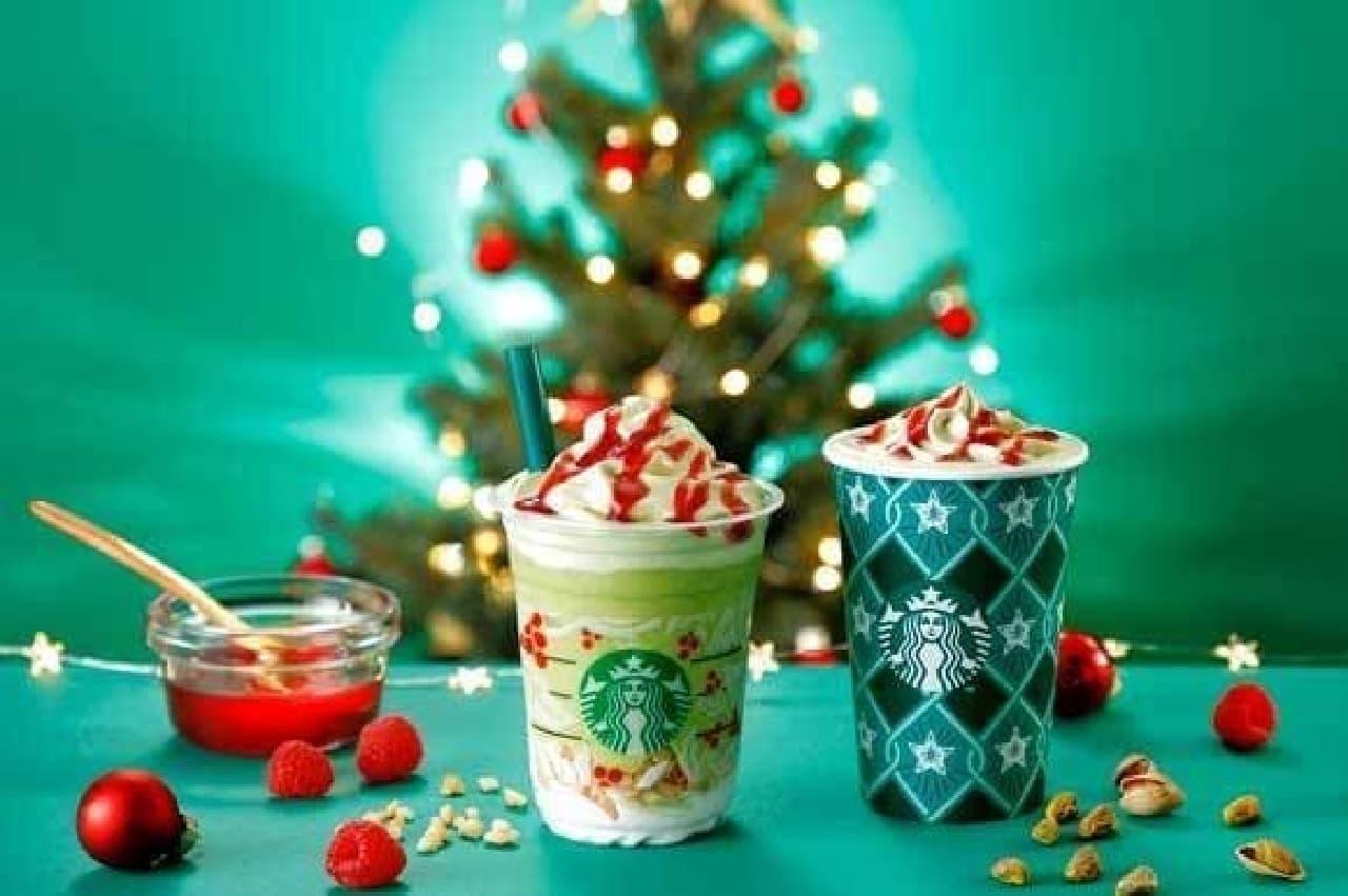 スターバックス「ピスタチオ クリスマス ツリー フラペチーノ」と「ピスタチオ クリスマス ツリー」