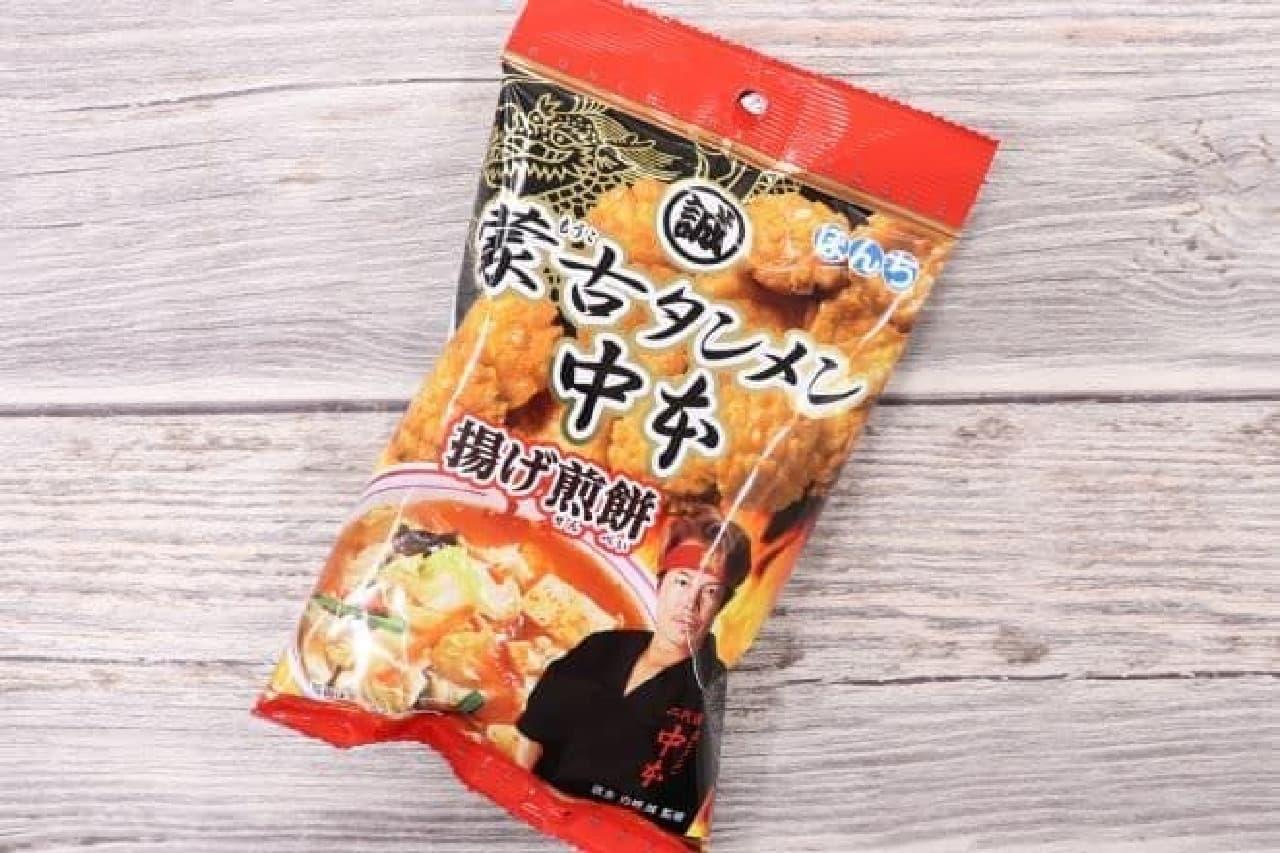 セブン「ぼんち 蒙古タンメン中本 揚げ煎餅」
