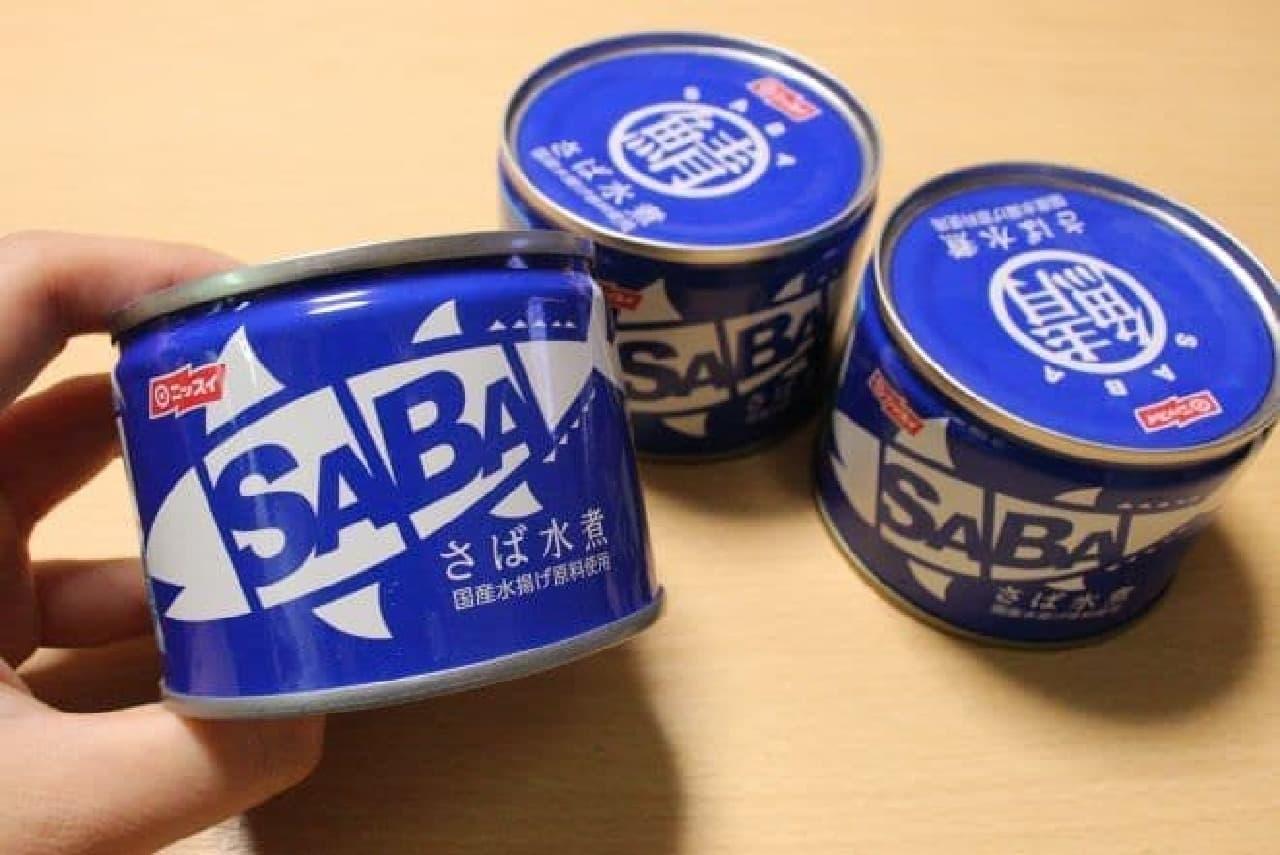 サバ缶レシピに使用する缶詰