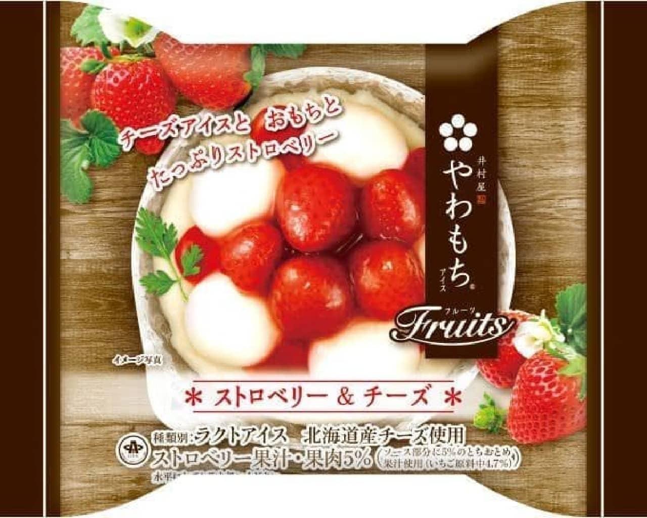 井村屋「やわもちアイス Fruits ストロベリー&チーズ」