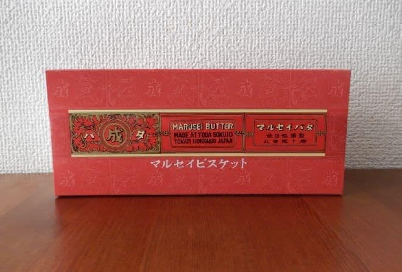 六花亭の「マルセイバターサンド」