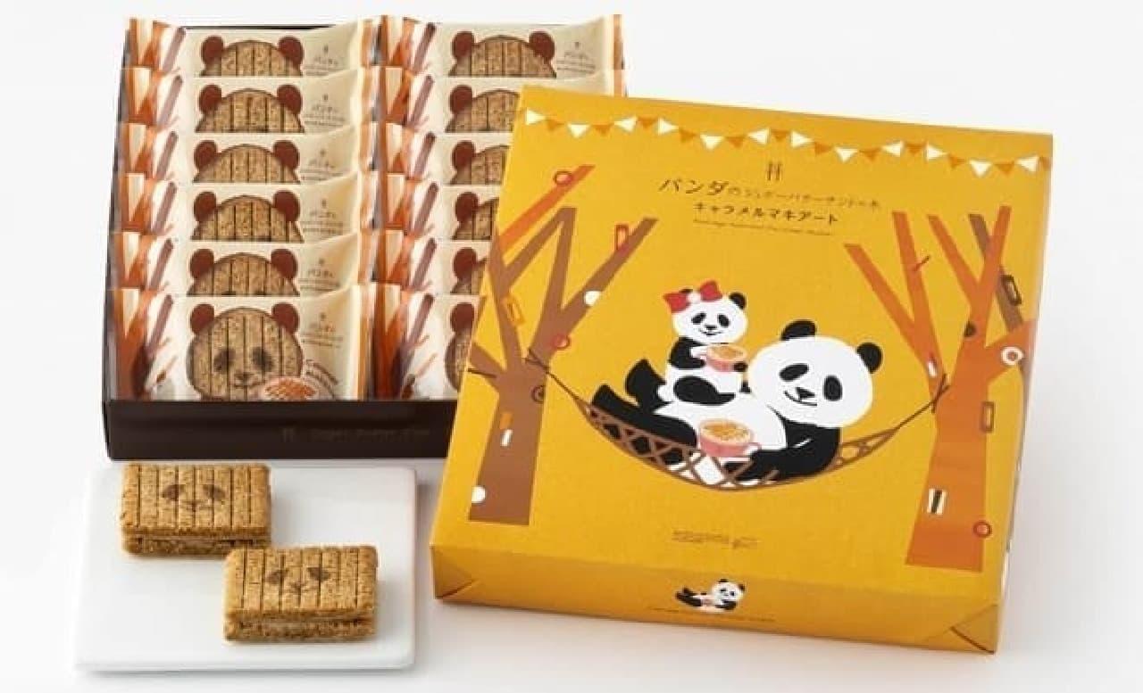 パンダのシュガーバターサンドの木 キャラメルマキアート