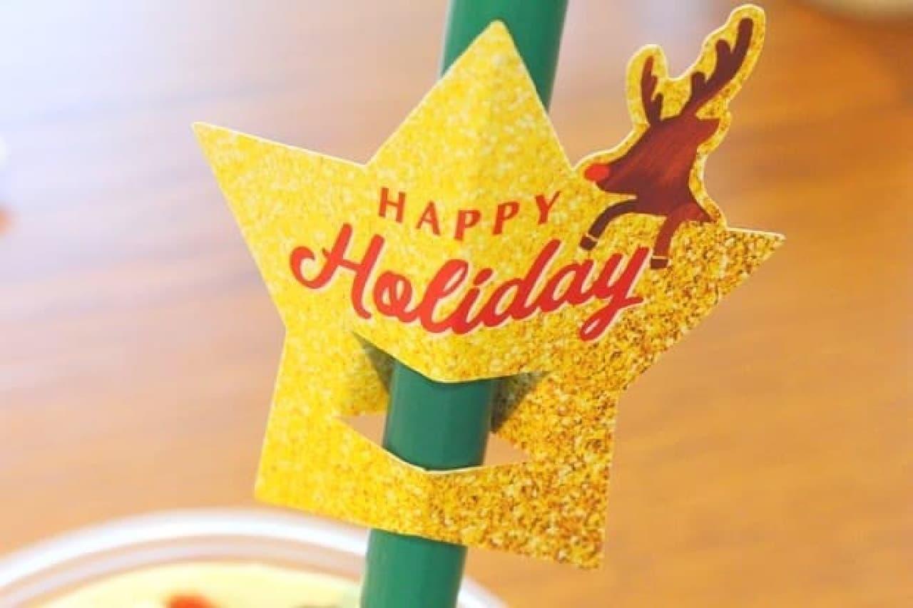 「ピスタチオ クリスマス ツリー フラペチーノ」飾り