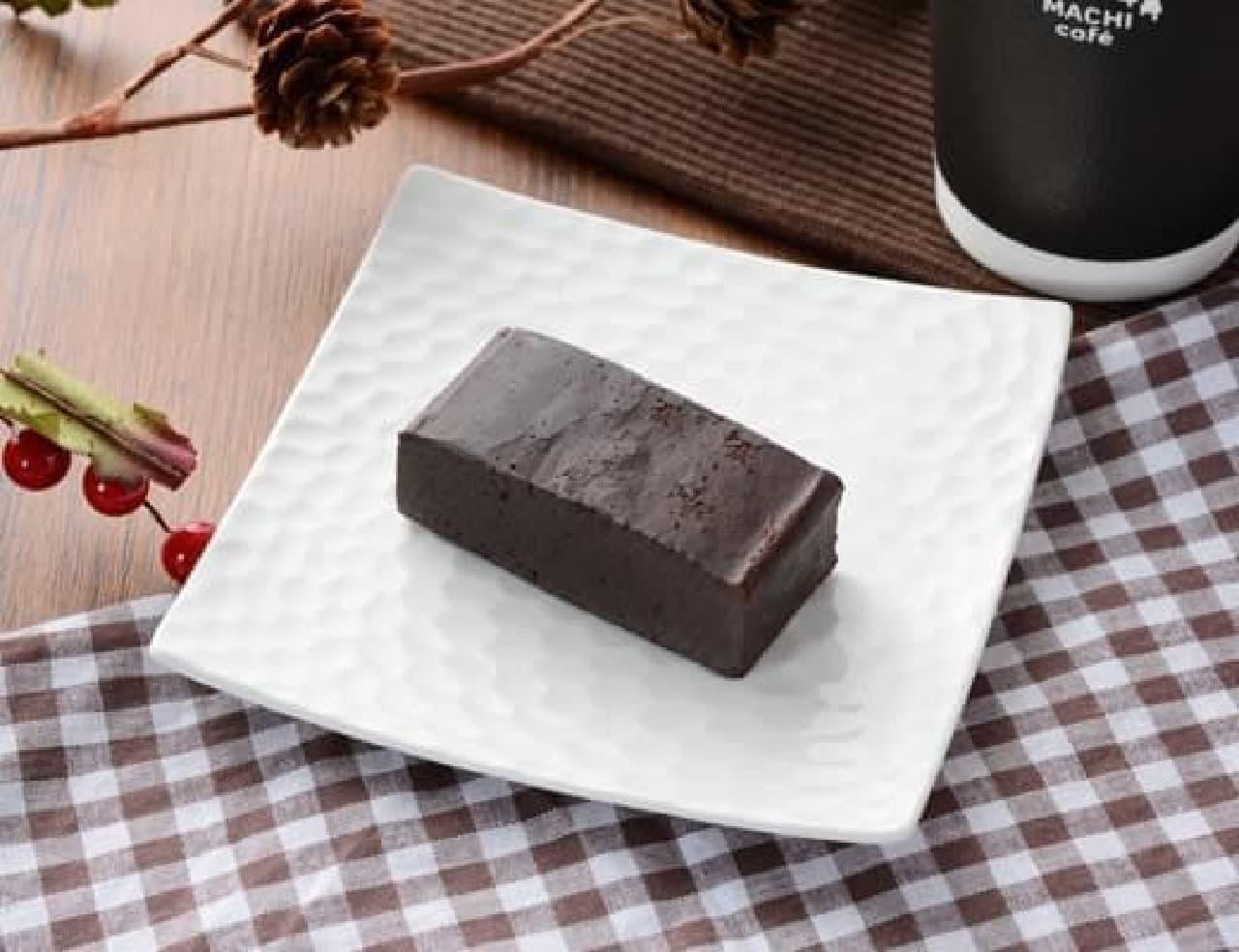ローソン「味わいしっとりガトーショコラ」