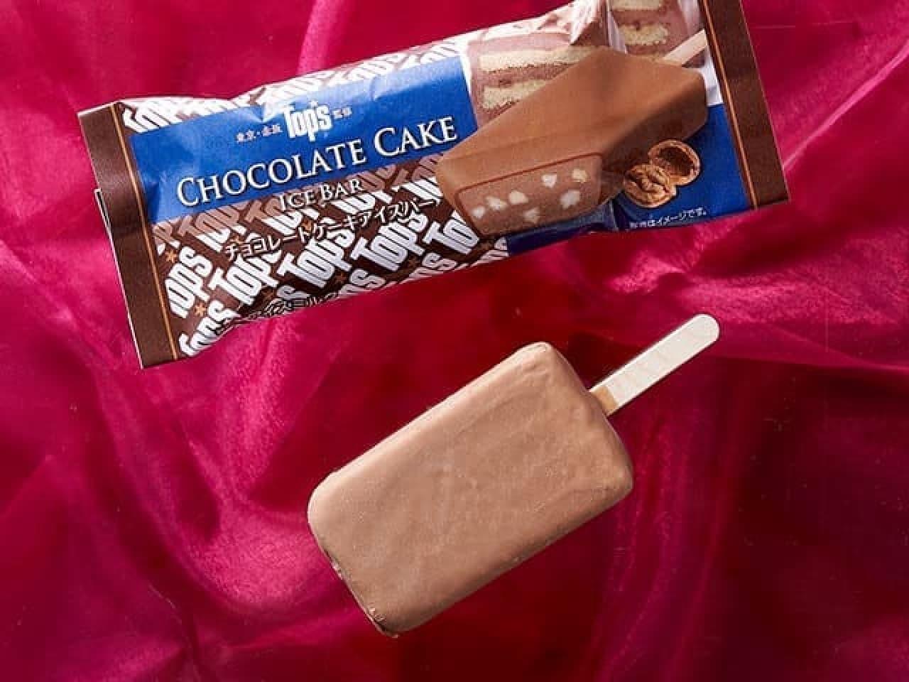 セブン-イレブン限定「トップス チョコレートケーキアイスバー」