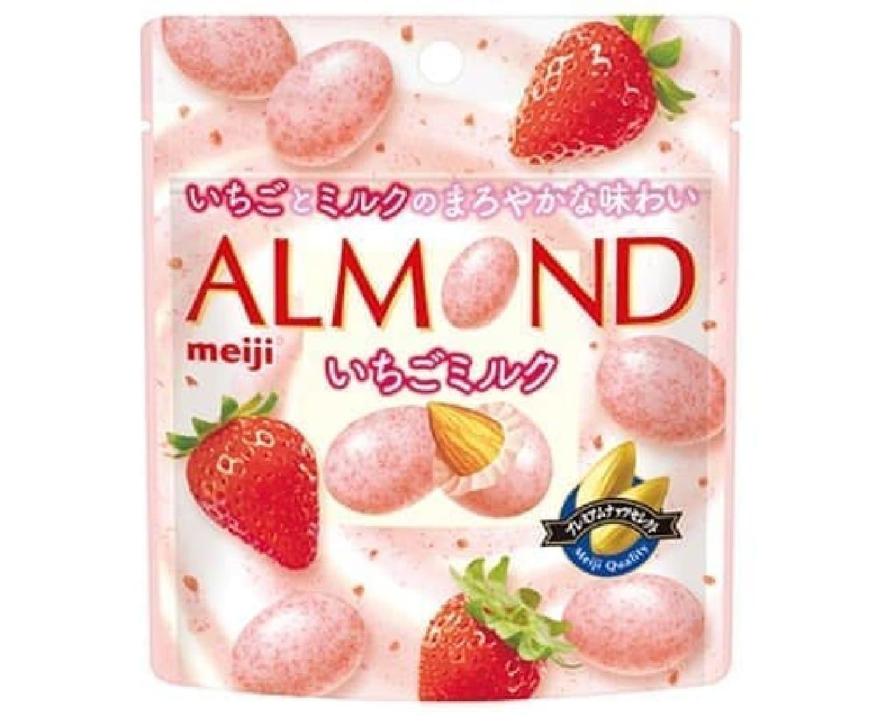 明治「アーモンドチョコレートいちごミルクパウチ」