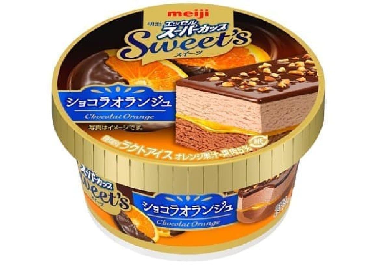 明治 エッセルスーパーカップ Sweet's ショコラオランジュ