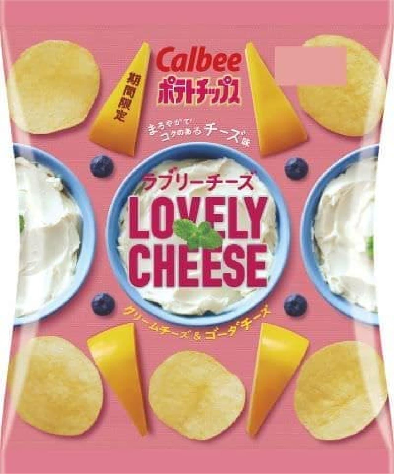 カルビー「ポテトチップス ラブリーチーズ」
