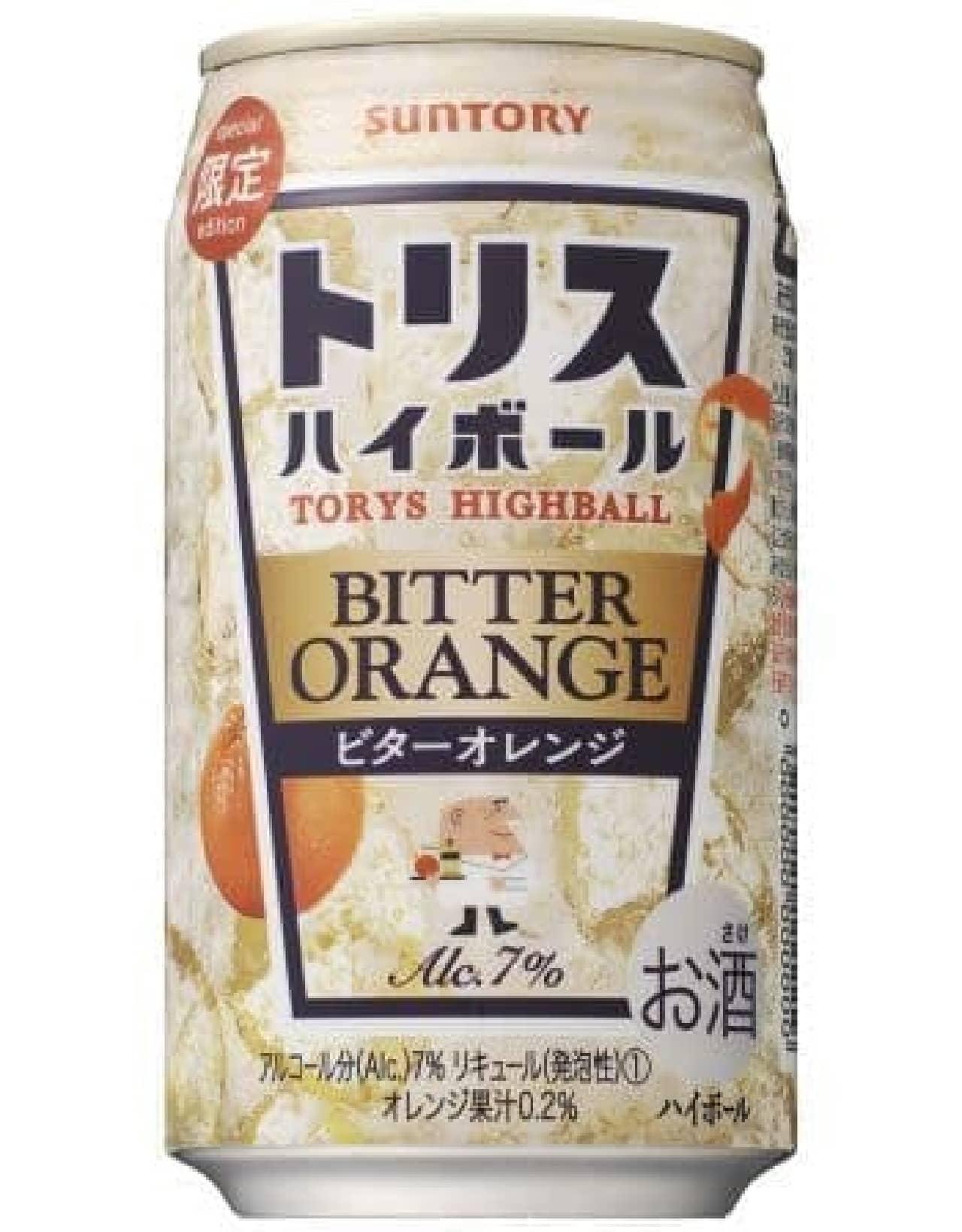サントリー「トリスハイボール缶〈ビターオレンジ〉」