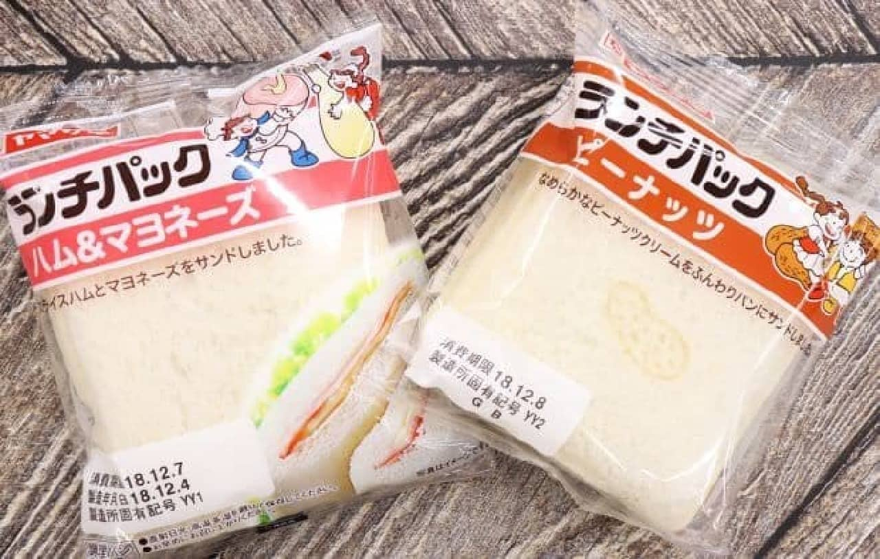 山崎製パンのランチパック