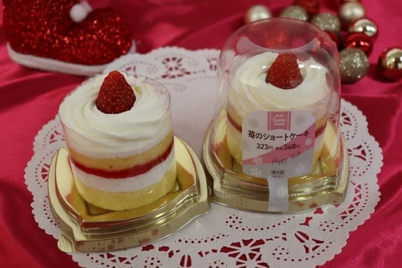 ファミリーマート「苺のショートケーキ」