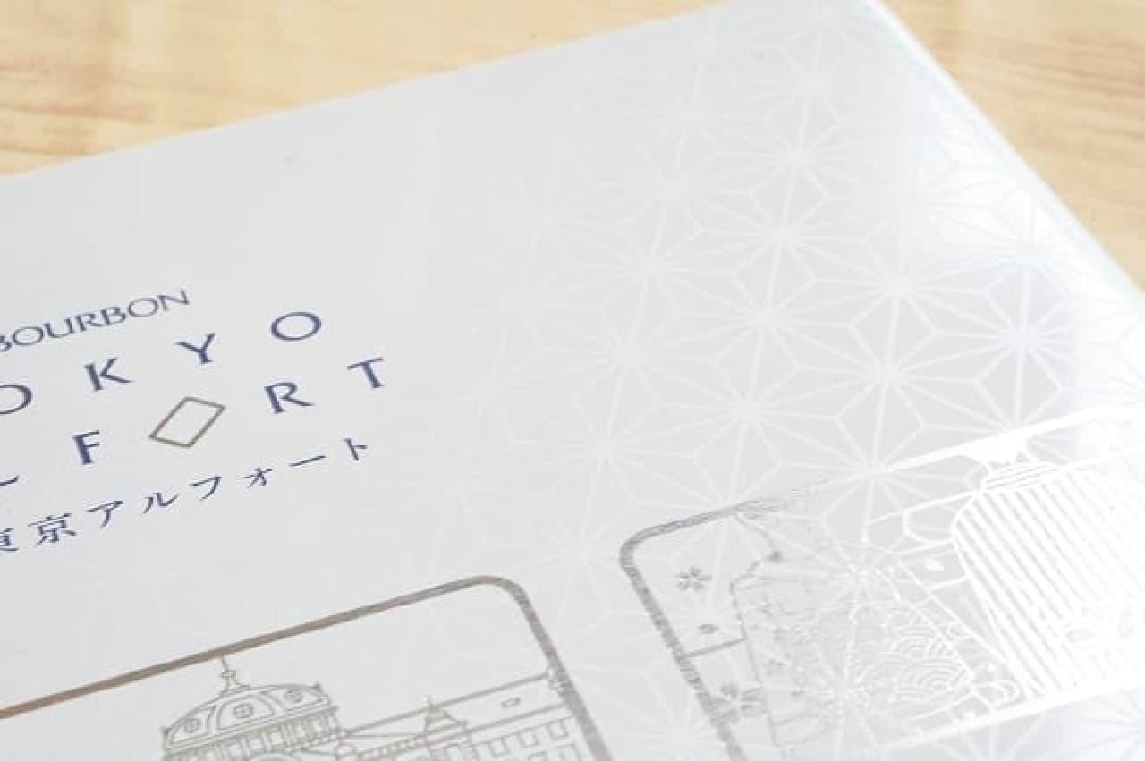 TOKYO ALFORT by アルフォートの「東京アルフォート」