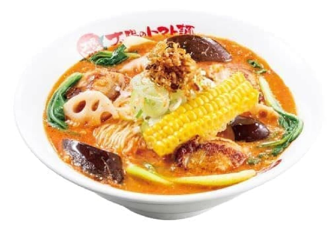 「ジューシーチキンと彩り野菜の味噌トマ」太陽のトマト麺