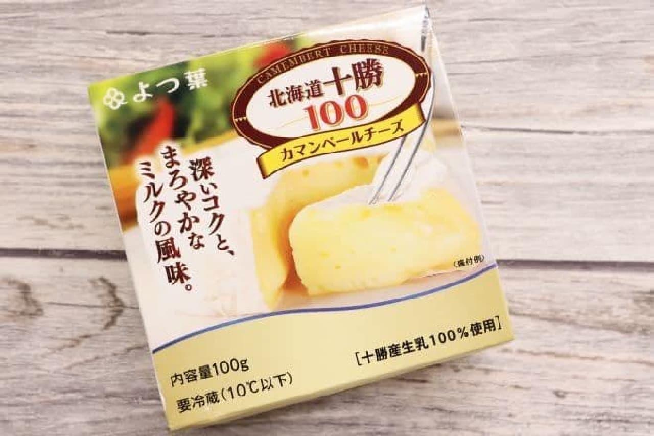 電子レンジで作る「まるごとカマンベールチーズフォンデュ」に使用したチーズ