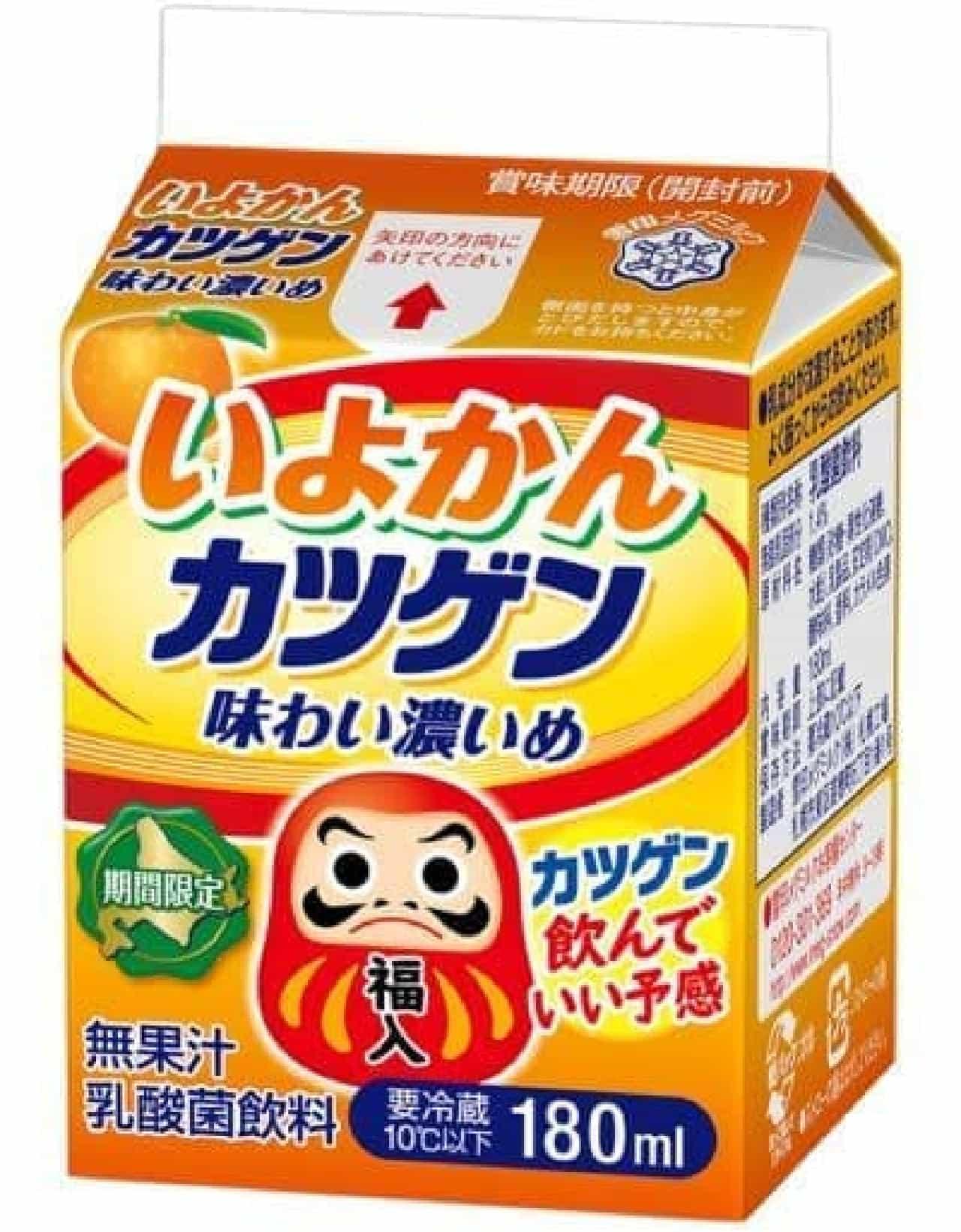 雪印メグミルクから、「いよかんカツゲン味わい濃いめ(180ml)」