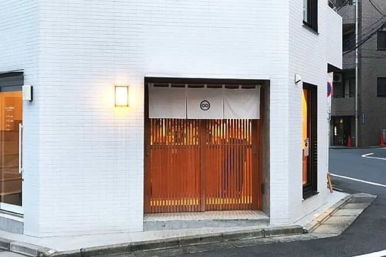 日本茶スタンドカフェ八屋