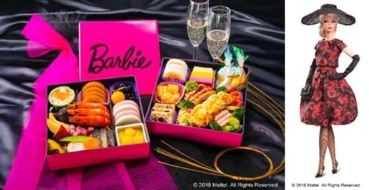伊藤忠食品「バービー和洋おせち二段重 限定ドールセット」