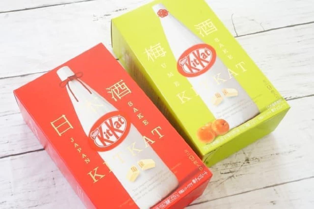 「キットカット ミニ 日本酒 満寿泉」と「キットカット ミニ 梅酒 鶴梅」