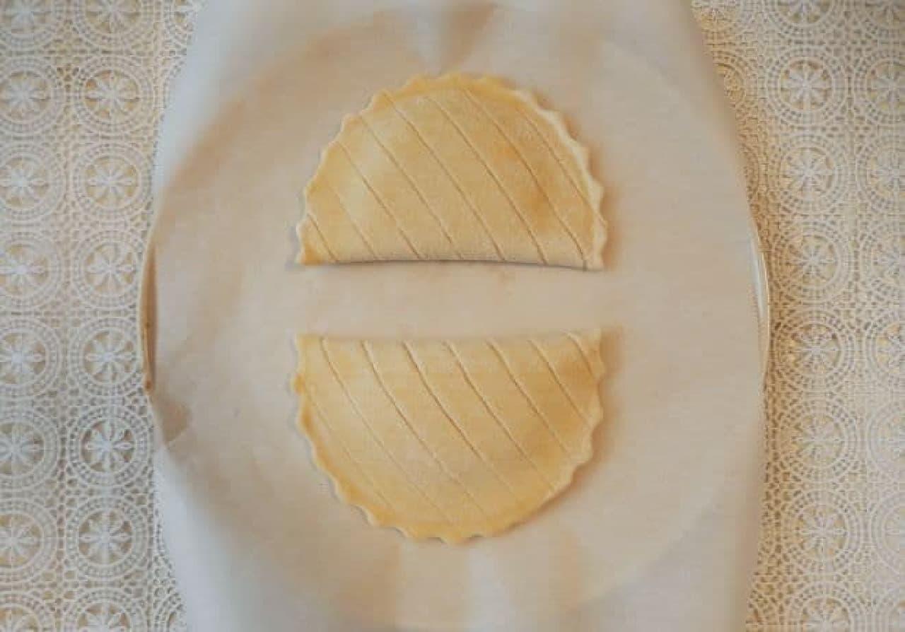カルディの「冷凍アップルパイ」