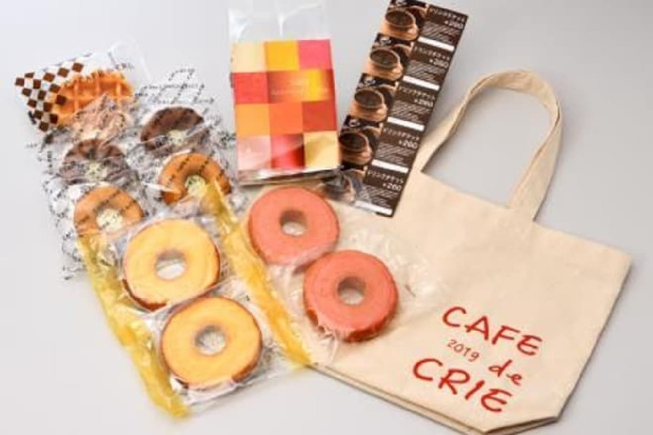 カフェ・ド・クリエの福袋