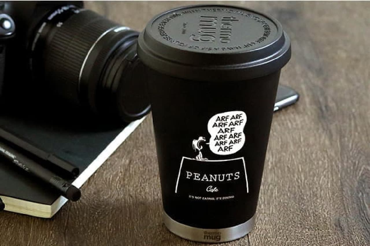 限定タンブラー「PEANUTS Cafe×thermo mug」