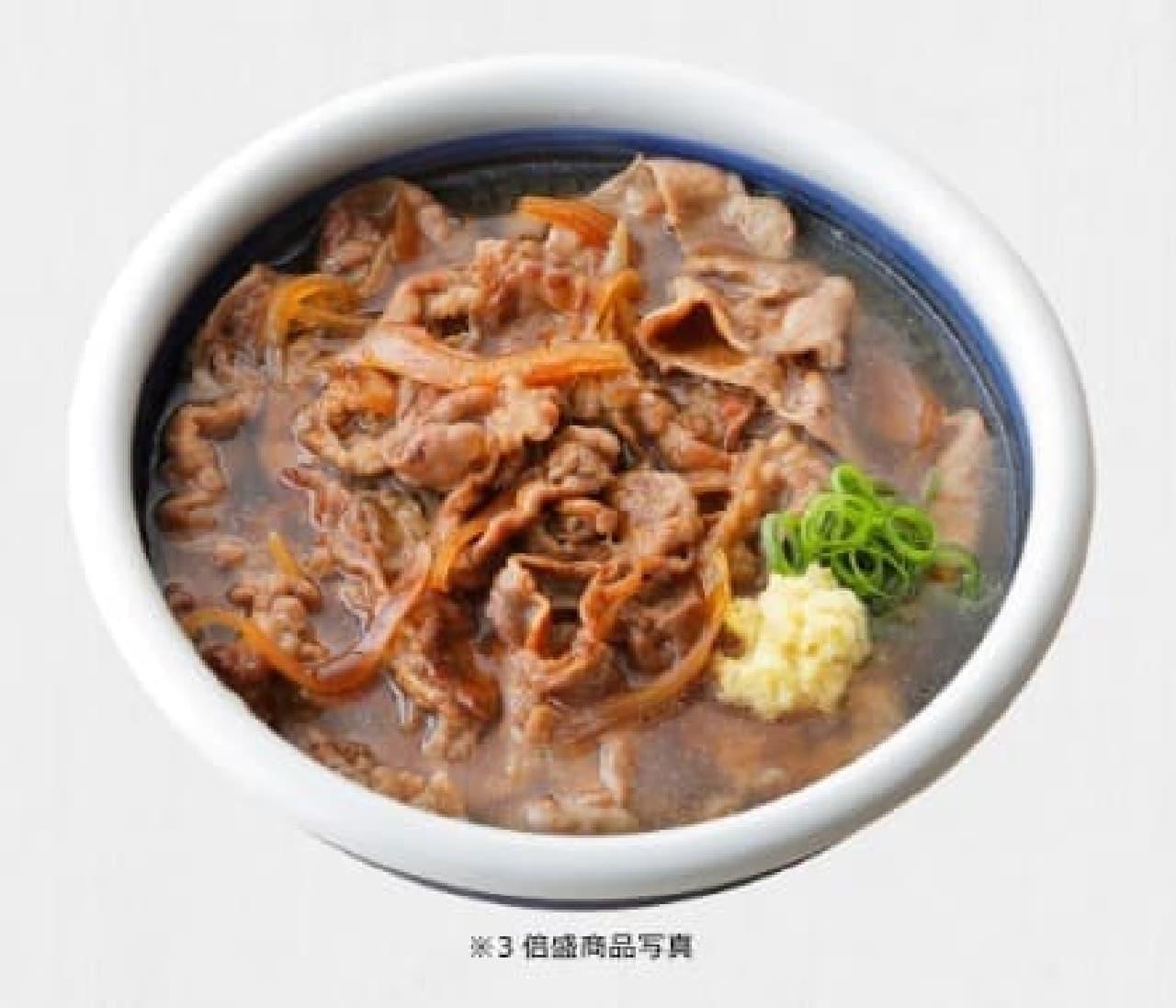 丸亀製麺「夜の肉祭り」