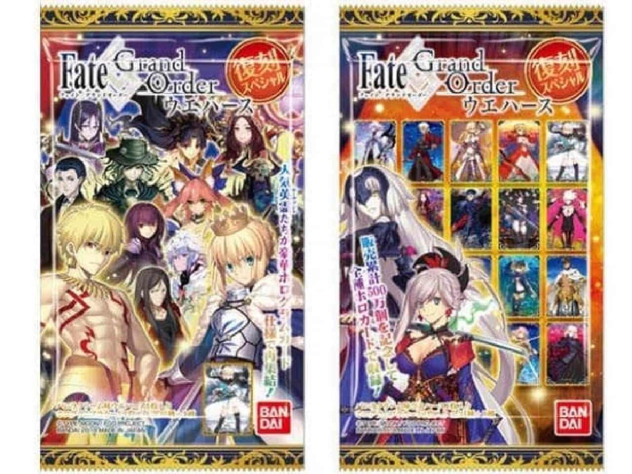 バンダイキャンディ事業部「Fate/Grand Orderウエハース 復刻スペシャル」
