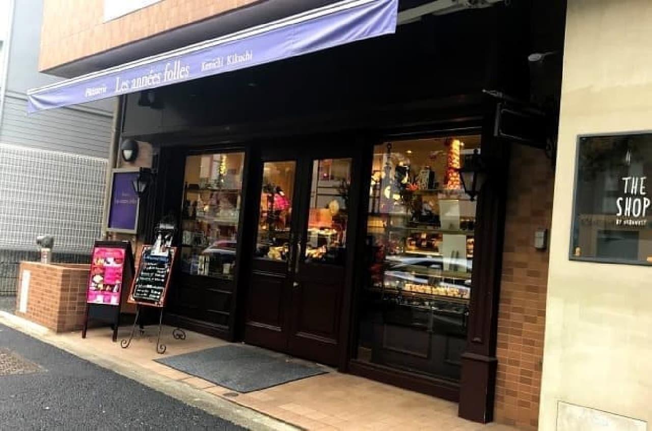 パティスリーレザネフォール恵比寿本店