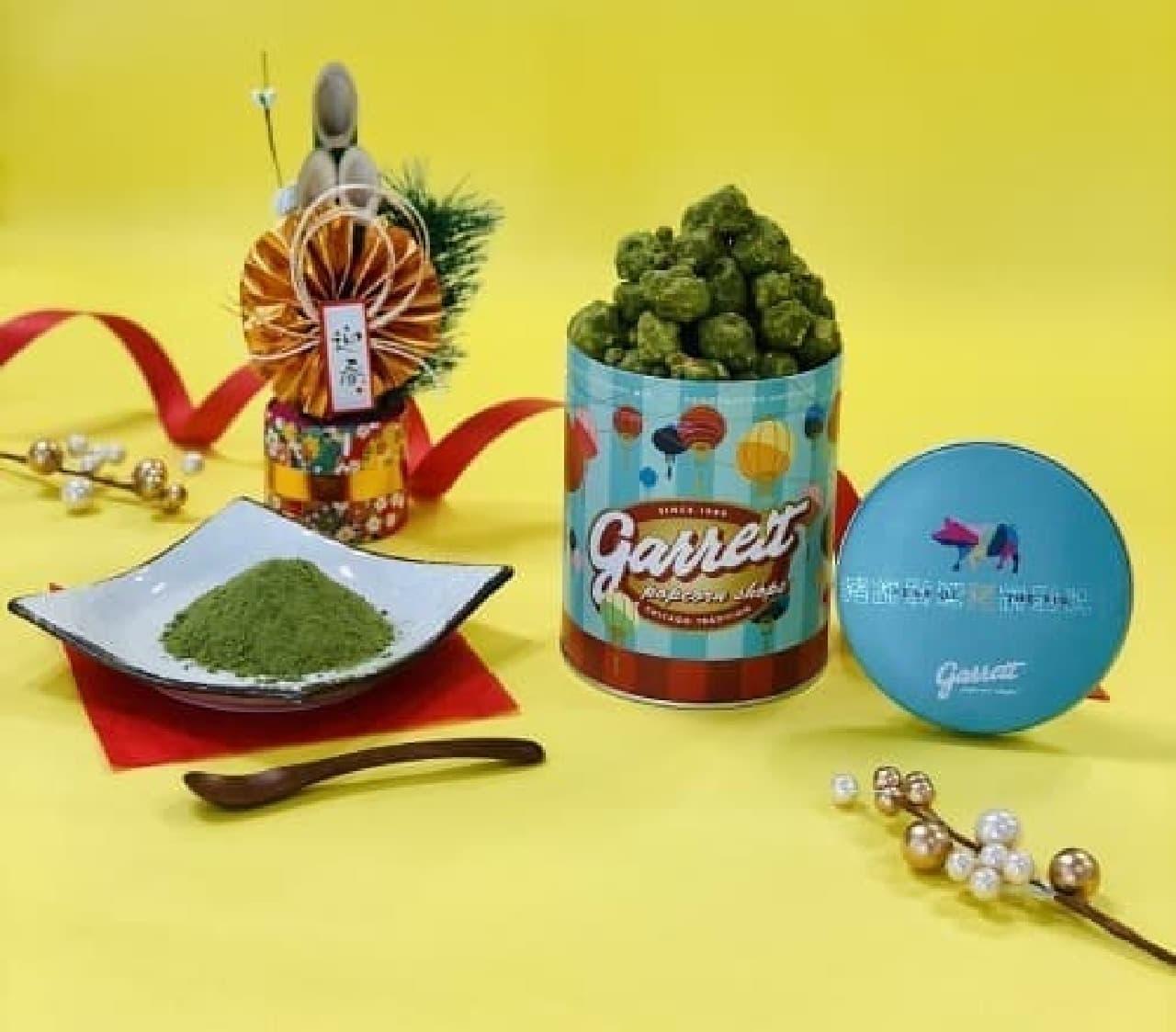 「Garrett 2019 ETO缶」と日本限定の新フレーバー「抹茶トリュフ キャラメルクリスプ」