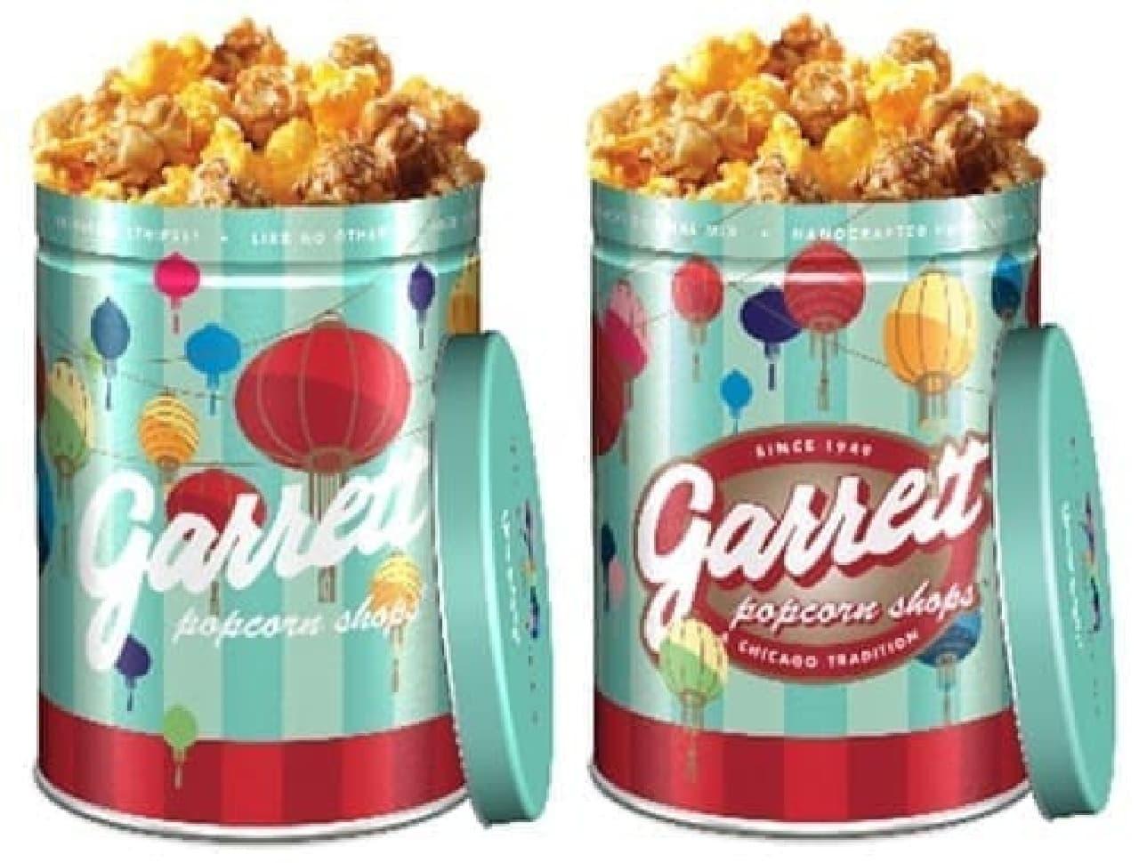 ギャレット ポップコーン ショップス「Garrett 2019 ETO缶」