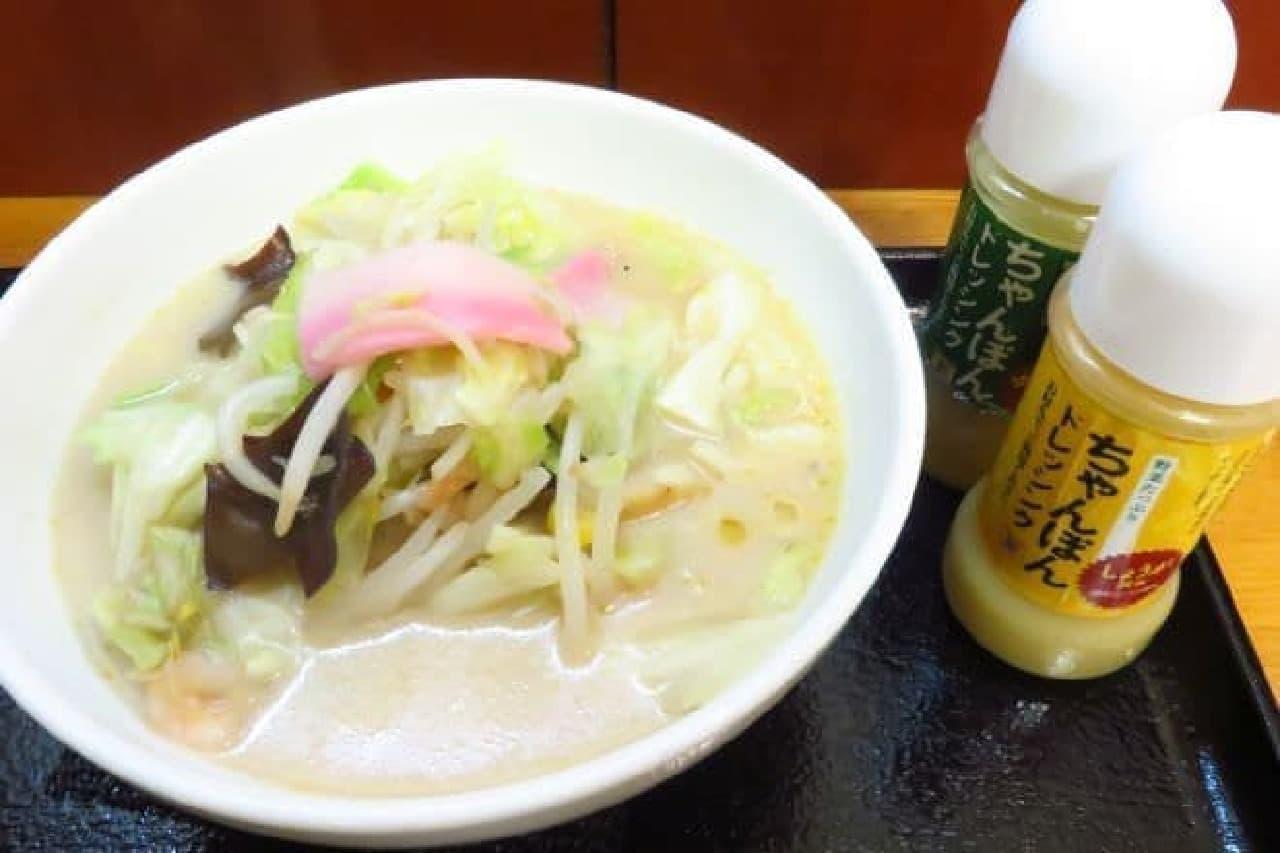 長崎ちゃんぽん リンガーハットの「野菜たっぷり食べるスープ」