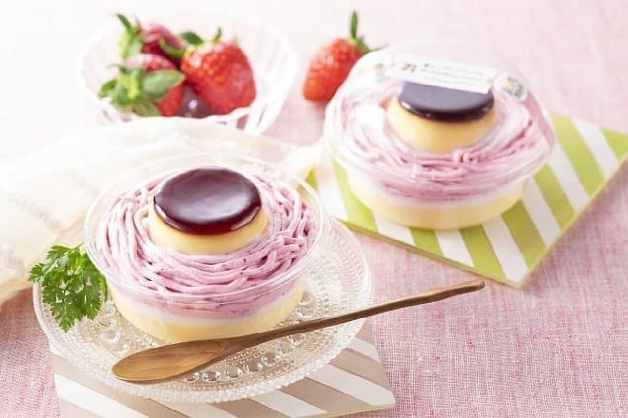 セブン-イレブン「苺モンブランプリンパフェ」